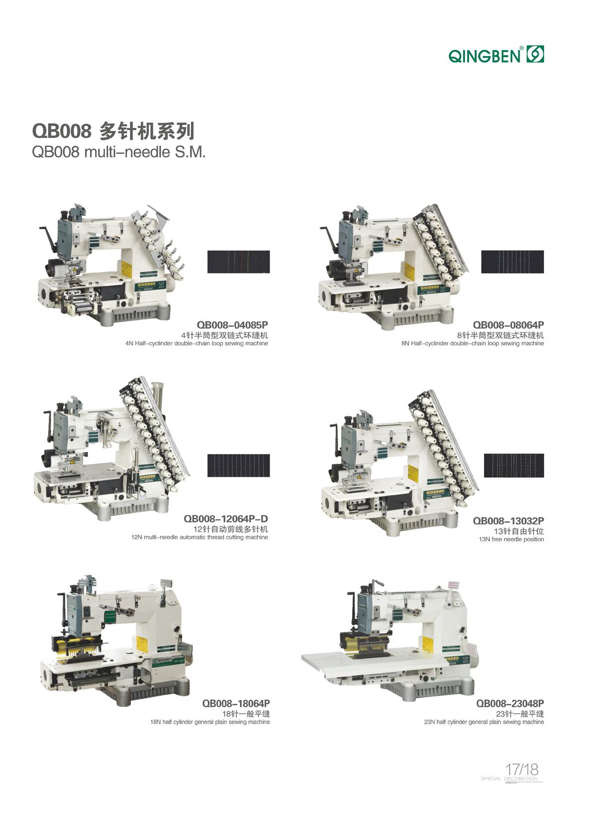 Qb008 12064p D 12n Multi Needle Automatic Thread Cutting Machine Sewing Threading Diagram D12n